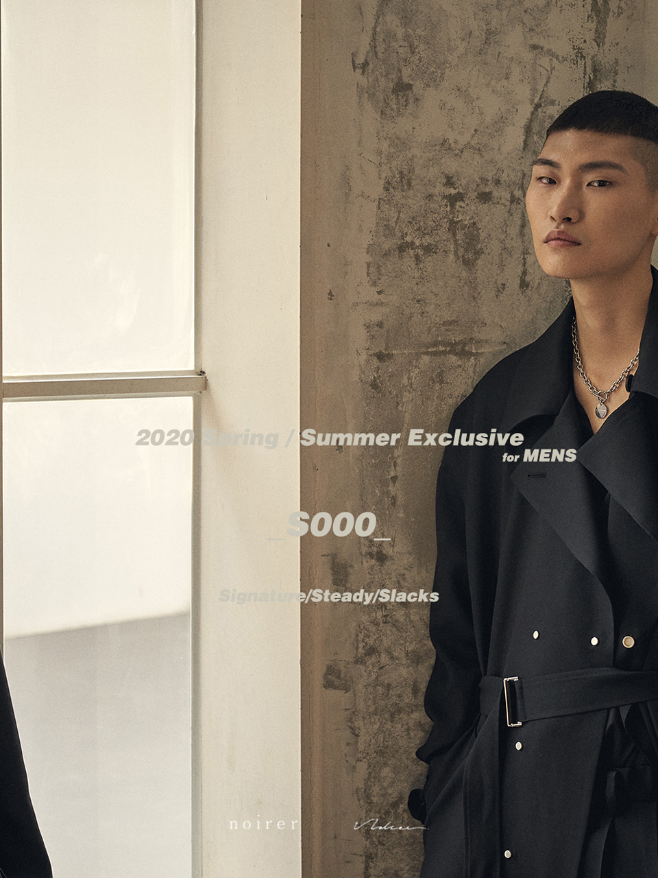 "노이어, noirer, 2020 S/S Exclusive Collection ""S000"""